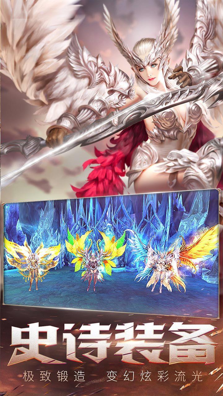 天使纪元_游戏介绍图