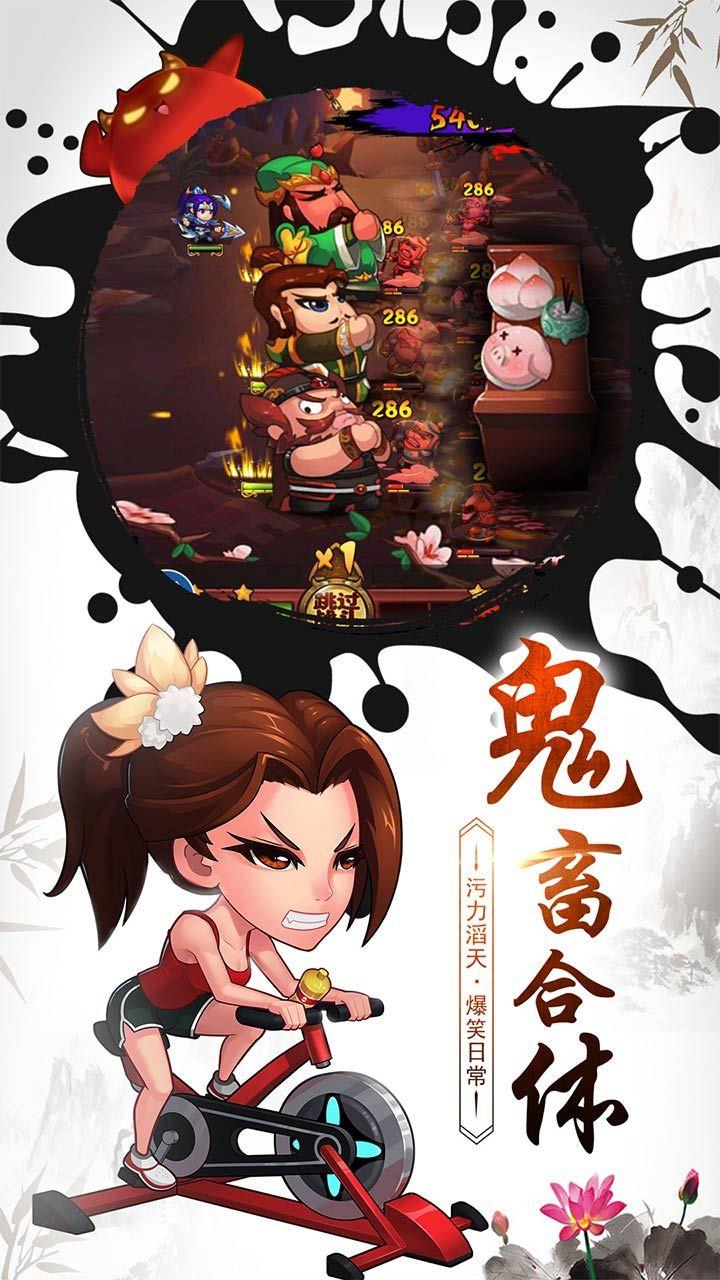 作妖计-新征程_游戏介绍图