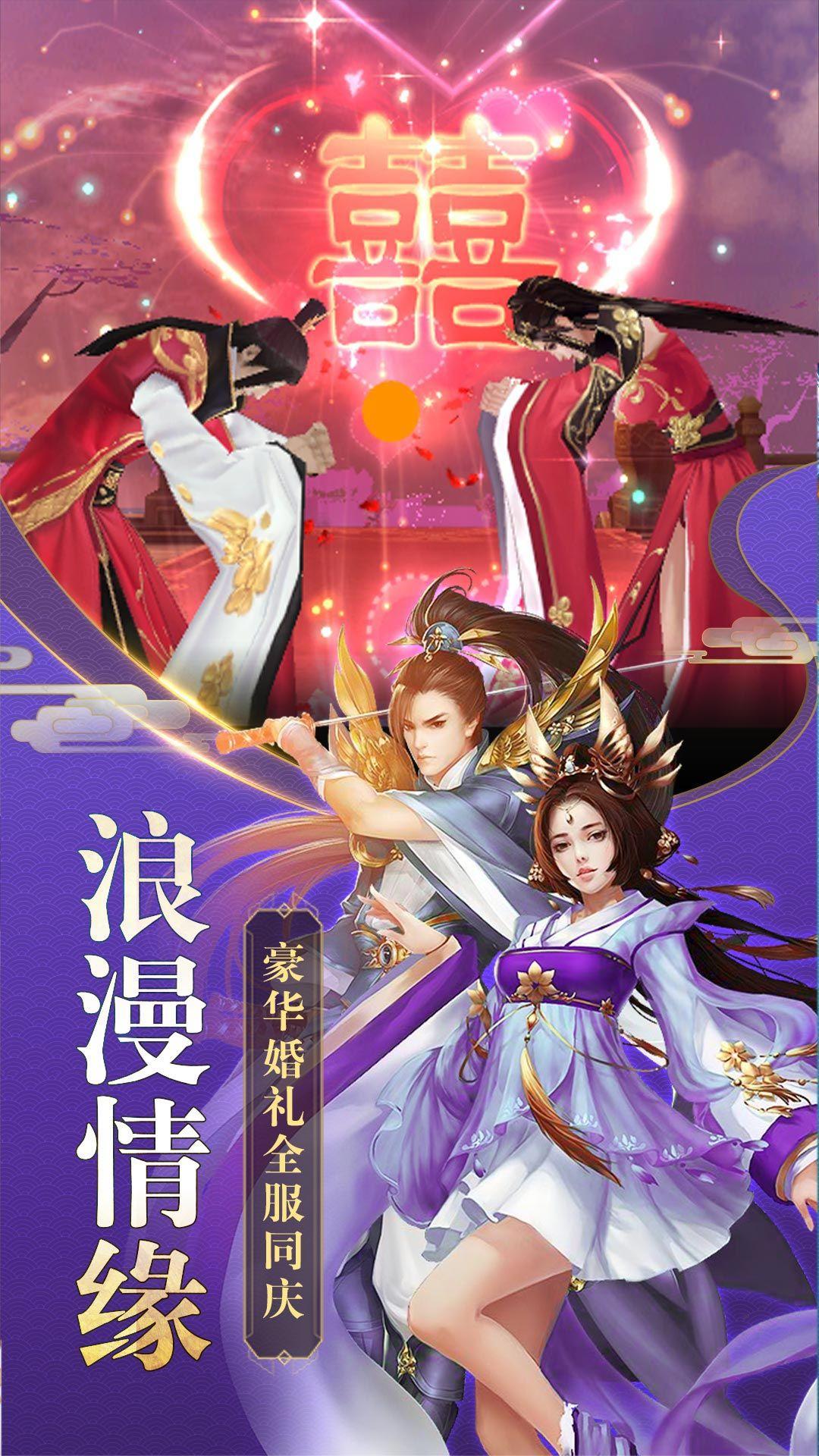 武动六界_游戏介绍图