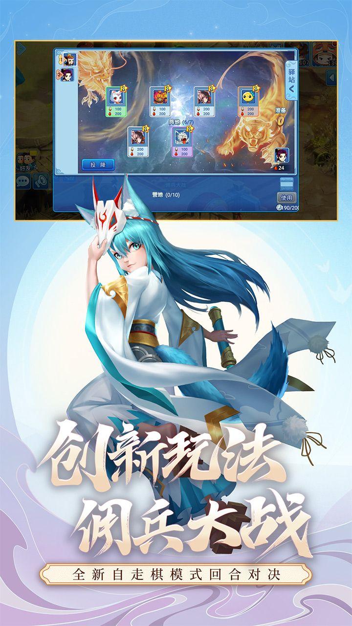 水浒Q传_游戏介绍图
